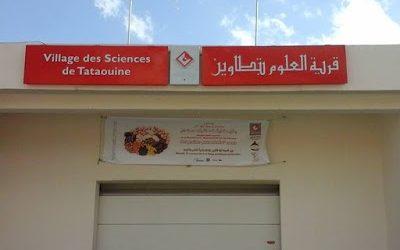 Antenne de Tataouine : Les Activités Estivales en Astronomie